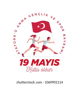 19 mayis Ataturk'u Anma, Genclik ve Spor Bayrami greeting card design. 19 May Commemoration of Ataturk, Youth and Sports Day. Vector illustration. Turkish national holiday.