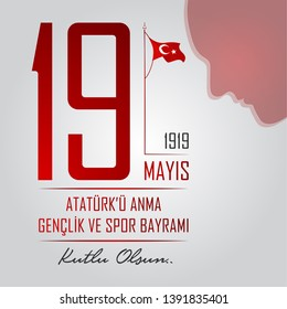 19 mayis Ataturk'u Anma, Genclik ve Spor Bayrami 19 may Commemoration of Ataturk, Youth and Sports Day, graphic design to the Turkish holiday, Turkish illustration