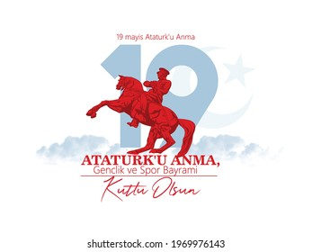 19 mayis Ataturk'u anma, genclik ve spor bayrami, 19 may Commemoration of Ataturk, Youth and Sports Day, White and red graphic design Turkish holiday