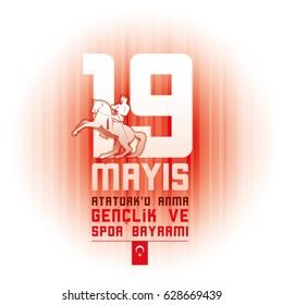 19 mayis Ataturk'u Anma, Genclik ve Spor Bayrami greeting card design. 19 may Commemoration of Ataturk, Youth and Sports Day. Vector illustration.
