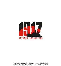1917 is the year of the Russian Revolution