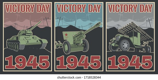1945 World War 2 Victory Day Propaganda Poster Set, Retro Soviet Placards Stylization, Red Army Panzer, Cannon, Rocket Launcher