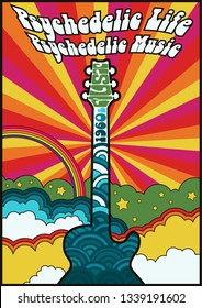 1960s Psychedelic Poster Vintage Colors, Electric Guitar, Hippie Life Aesthetic