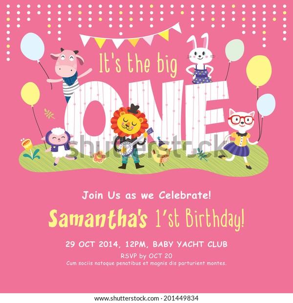 1st Birthday Party Invitation Card Stock Vector Royalty