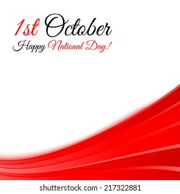 1st October National Day background template. Vector illustration