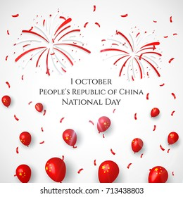 1st october people's republic of China national day. China Happy National Day greeting card. Celebration background with waving flag and balloons. Vector illustration.