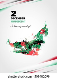 2 December. UAE Independence Day greeting card.   Holiday background with Colorful United Arab Emirates map with paint/ink splashes.  Watercolor drawing. Vector illustration