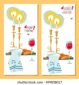 2 greeting cards Shabbat shalom. Candles, kiddush cup and challah. Jewish Holiday. Vector illustration