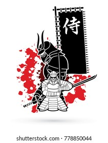 2 Samurai composition with flag Japanese font mean Samurai designed on splatter blood background cartoon graphic vector
