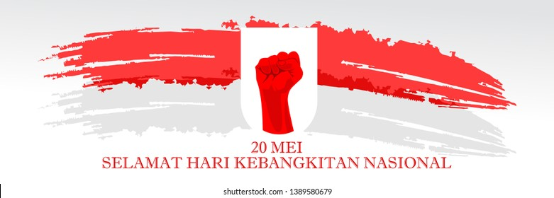 20 Mei, Selamat Hari Kebangkitan Nasional (Indonesian text: May 20, National Awakening Day) vector illustration. Suitable for greeting card, poster and banner.