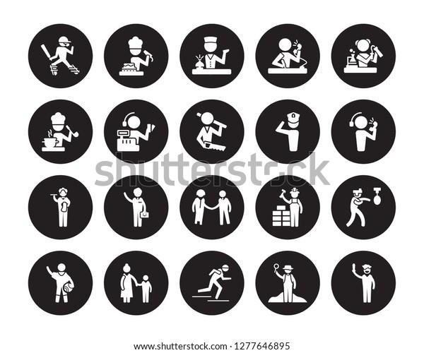 20 Vector Icon Set Cricket Player Stock Vector (Royalty Free