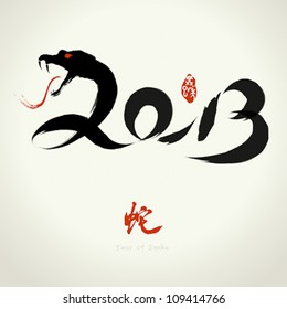2013: Vector Chinese Year of Snake, Asian Lunar Year