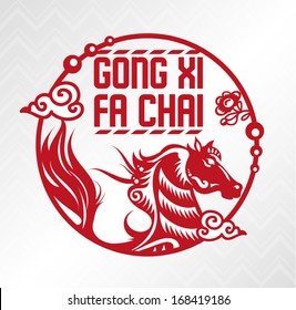 2014 Chinese new year - Horse year paper cut design