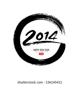 2014 new year message paint brush circle design, vector illustration