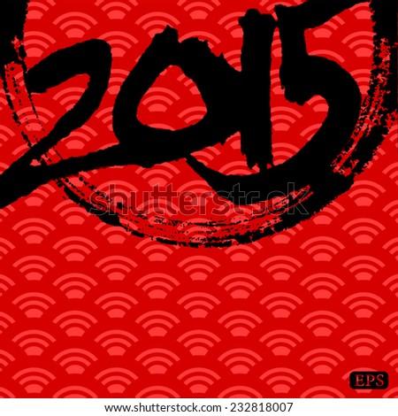 2015 Chinese New Year Background Design