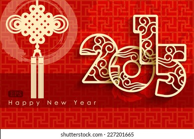 2015 chinese style New Year greeting card design.