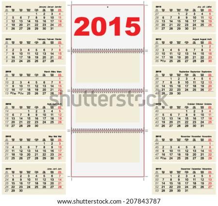 2015 Quarterly Calendar Template Illustration Vector Stock Vector