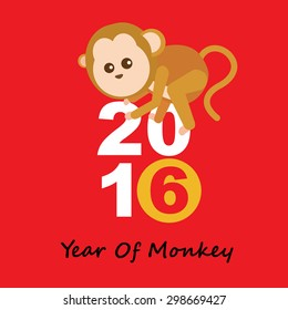2016 with cute monkey