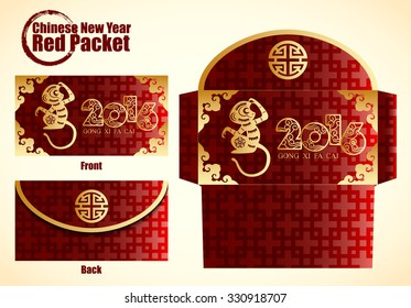 2016 Year of the Monkey Chinese New Year Money Red Packet.