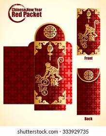 2016 Year of the Monkey Chinese New Year Money Red Packet.Translation: Monkey