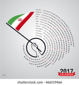 2017 Calendar, Iran Country Waving Flag banner, spiral illustration, swiral shape, calendar cover template, Happy new Year calendar. vector illustration