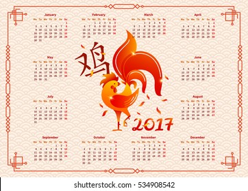 2017 calendar with red fiery rooster - the symbol of New Year on Chinese horoscope on light wavy textured background. Calendar 2017 template with week starts monday. Vector illustration