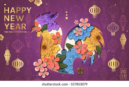 2017 Chinese New Year, Chinese characters: rooster year beside the silhouette. Golden lantern isolated on the purple background and rooster silhouette with floral elements