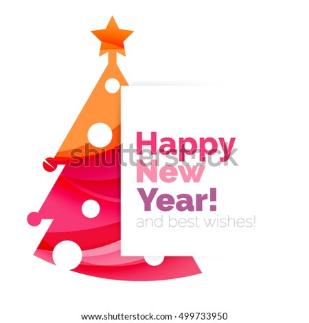 2017 christmas and new year geometric banner with white space for text greeting card element