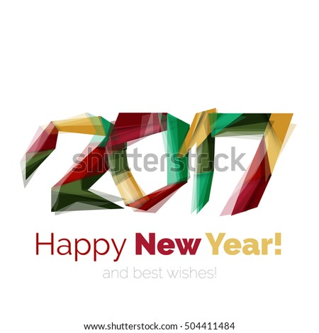 2017 Christmas New Year Geometric Banner Stock Vector (Royalty Free ...