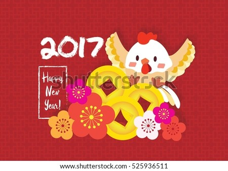 2017 happy new year card background vector cute chicken with golden coin and flower