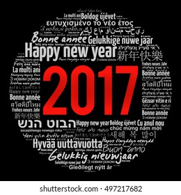 2017 Happy New Year in different languages, celebration word cloud greeting card