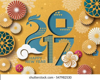 2017 Happy New Year template, floral paper cutting style decorative frame with chrysanthemum and plum flower isolated on chrome yellow background
