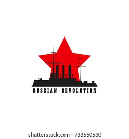In 2017 the Russian Revolution turns 100 years old. 1917 is the year of the overthrow of tsarism in Russia and the coming to power of the Bolsheviks, headed by Lenin