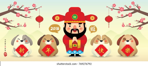 2018 Chinese New Year banner design. Cute cartoon wealth of god with speech bubble : wang & dogs with couplet of happy new year on landscape background. (year of the dog ; spring)