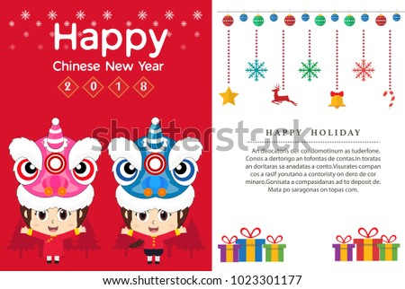 2018 Chinese New Year Cards Lion Stock Vector Royalty Free