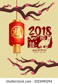 2018 Chinese New Year. Year of Dog Vector Design. Vector illustration. Gong Xi Fa Cai. Gong Xi Fat Choi. Chinese Lantern.