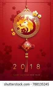 2018 Chinese New Year, Year of Dog