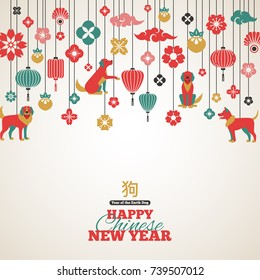 2018 Chinese New Year Greeting Card with Hanging Asian Decorations. Vector illustration. Hieroglyph translation: Dog.