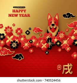 2018 Chinese New Year Greeting Card with Floral Border and Dog head. Vector illustration. Red and Gold Traditional Colors. Hieroglyph - Dog. Place for your Text.