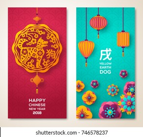 2018 Chinese New Year Greeting Card, poster or invitation design with Paper cut Sakura Flowers. Vector illustration. Hieroglyphs - Dog, Zodiac Dog. Traditional Chinese Decoration with Luck Knots