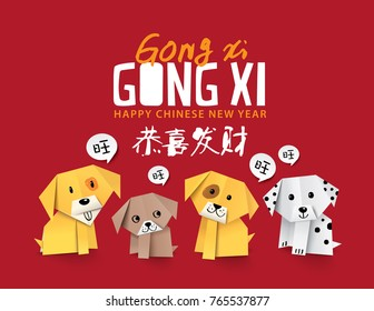 "2018 Chinese new year greeting card design with origami dogs. Chinese translation: ""Gong Xi Fa Cai"" means May Prosperity Be With You, word in speech bubbles:  prosperous"