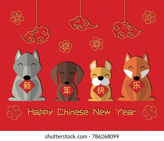 Similar images stock photos vectors of year dog 2018 invitation 2018 chinese new year greeting card banner with cute funny cartoon dogs clouds stopboris Choice Image