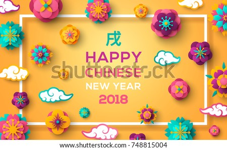 2018 chinese new year greeting card with oriental paper cut flowers on yellow background vector