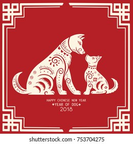 2018 Chinese New Year Paper Cutting Year of Dog Vector Design . Traditional Chinese Oriental style.