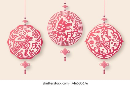 2018 Chinese New Year Pendants with Luck Knots. Vector illustration. Hieroglyphs - Animal Dog and Zodiac Sign Dog. Traditional Paper cut Art
