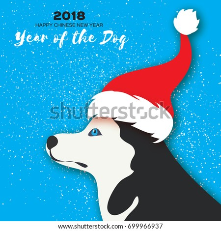 2018 chinese year of the dog happy chinese new year greeting card paper cut