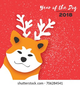 2018 Happy Chinese New Year Greeting Card. Chinese year of the Dog. Paper cut Akita Inu doggy with horns. Snow Celebration. Place for text. Vector