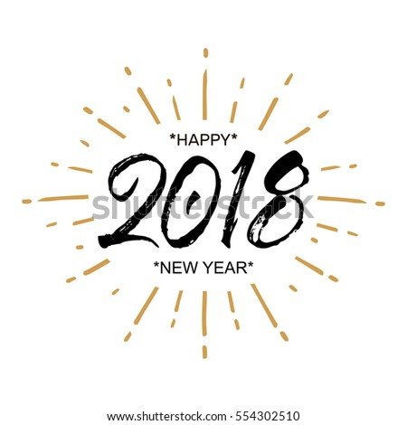2018 Happy New Year Beautiful Greeting Stock Vector (Royalty Free ...