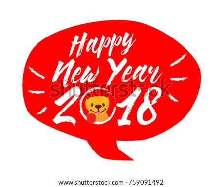 2018 happy new year chinese new year beautiful greeting card poster with comic style