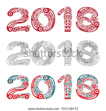 2018 happy new year greeting card or banner on white background and filled with decorative pattern